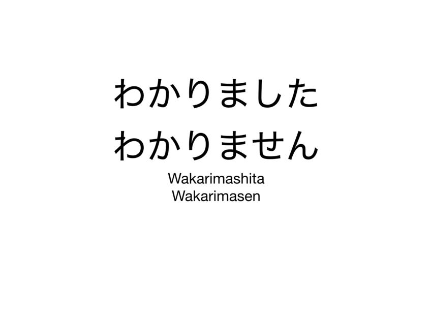 http://www.japanese-online.com