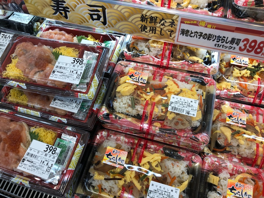 Japanese Supermarket
