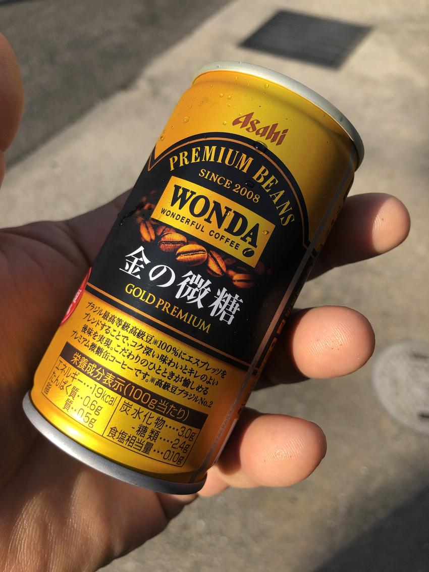 缶コーヒー かんこーひー...