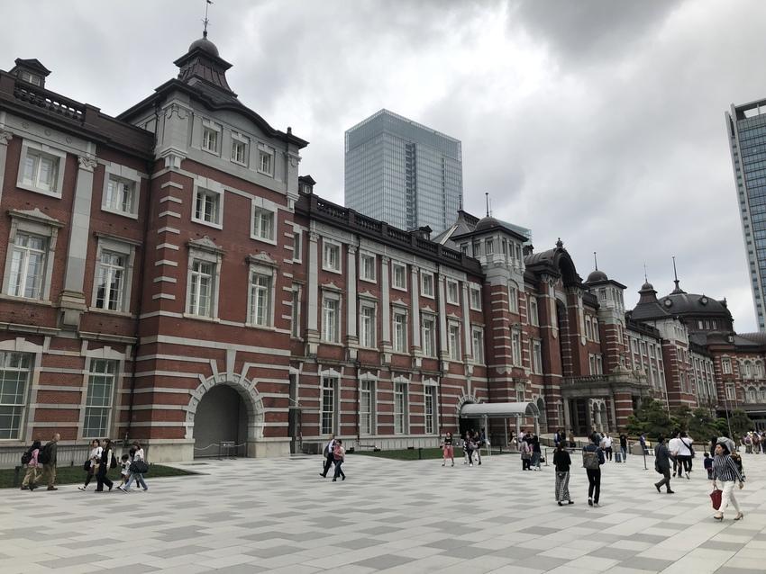 とうきょうえき 東京駅 Tok...