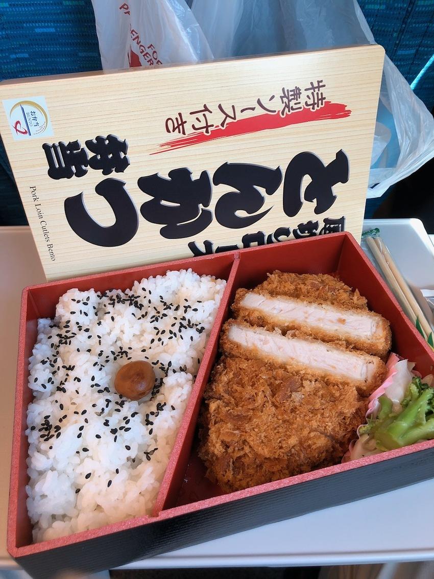 I had this bento in the Shinkan...