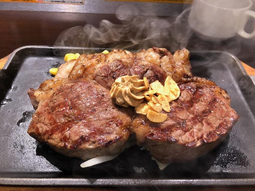 すてーき Steak...
