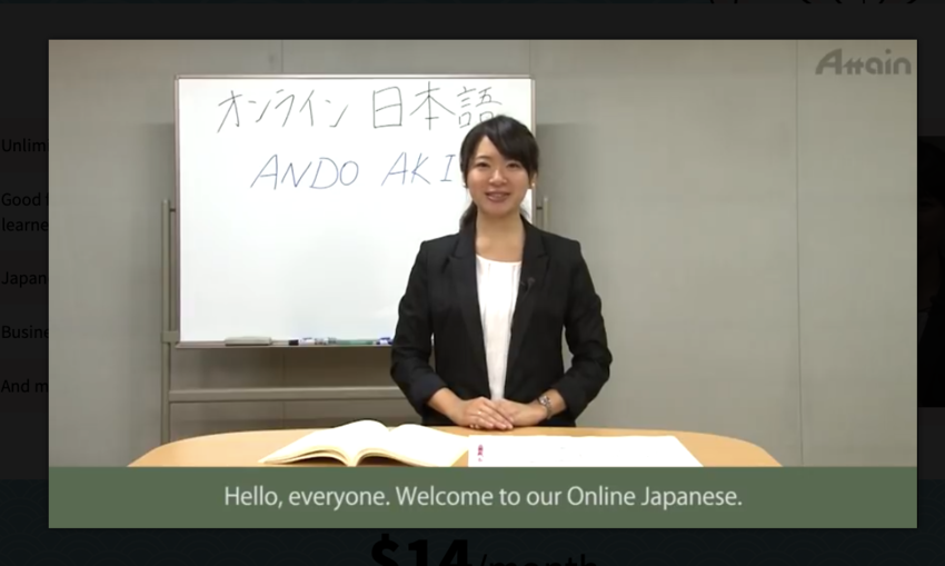 Japanese Online Video Lessons
