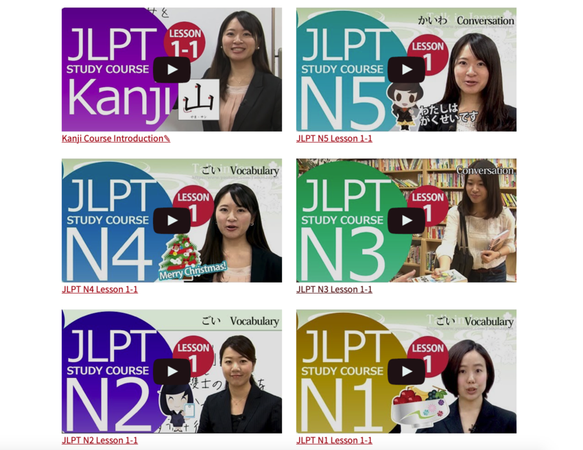 Free Japanese Learning Video...