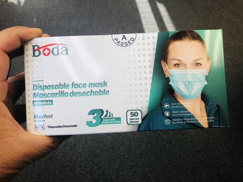 マスクはありますか。