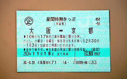 切符の買い方を教えて下さい。