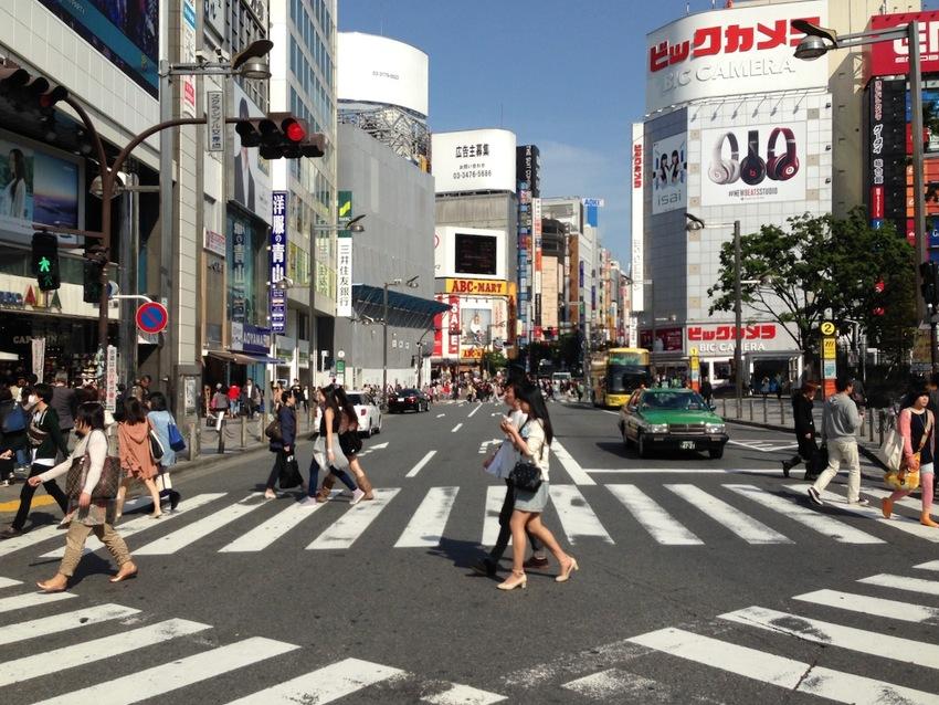新宿西口(しんじゅくにしぐち)