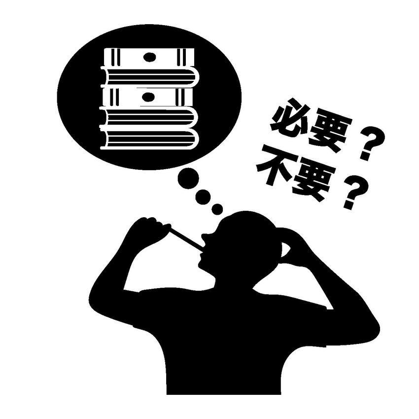 Japanese Online...