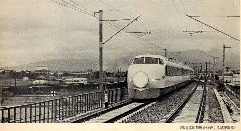 国鉄があった時代、日本国有鉄道...