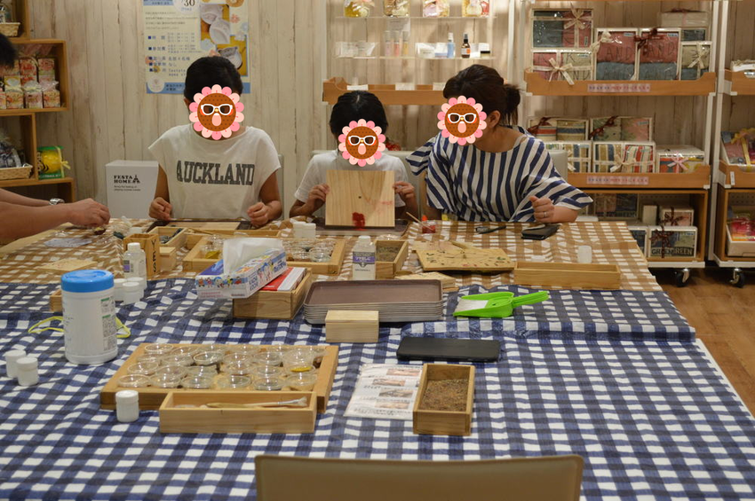 Te×tete楠木店にて-pa...