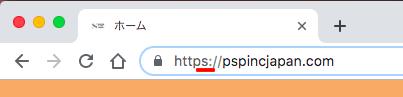 1. URL SSLが設定され...