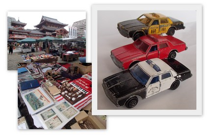Osu Kannon Markets & Toy Cars
