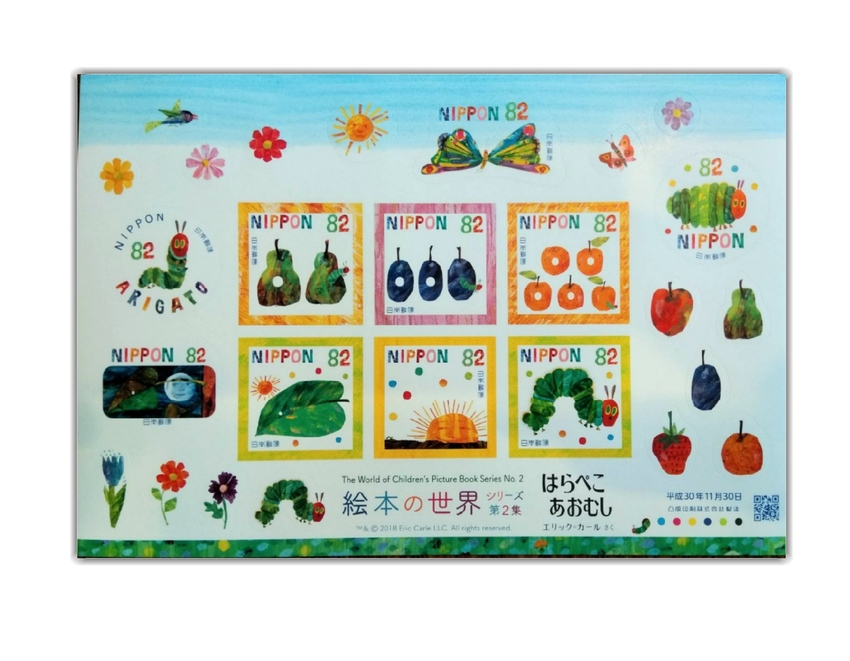 Hungry Caterpillar Stamps