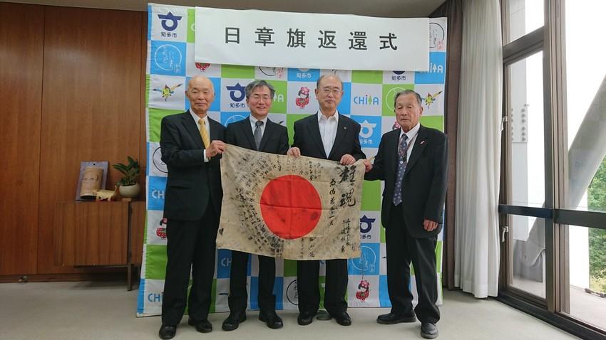 Good Luck Flag (Yosegaki Hin...