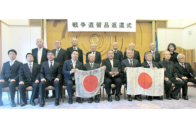 滋賀報知新聞に県知事寄稿/Th...