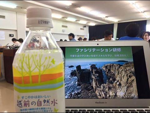 福井教育研究所 アクティブラー...