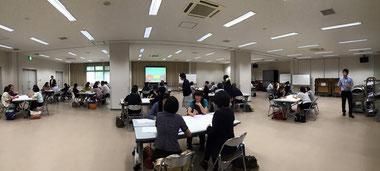 金沢市教育委員会が主催する対話...