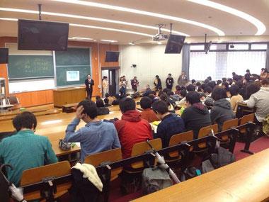金沢大学でキャリア支援のワーク...