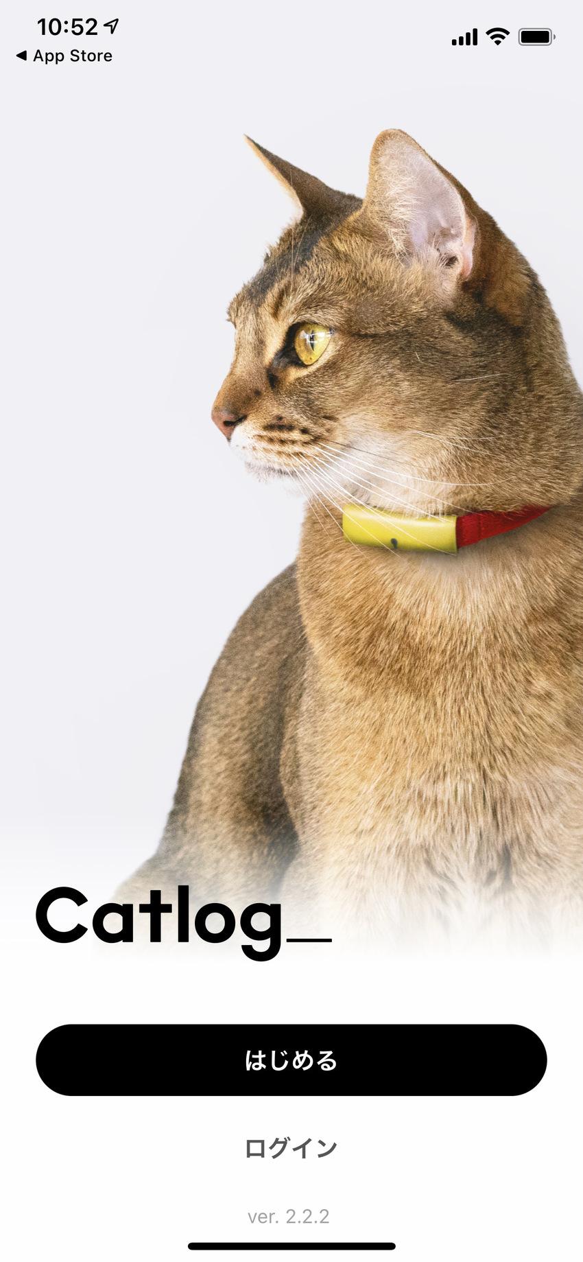 我が家のにゃおん。 CatLo...