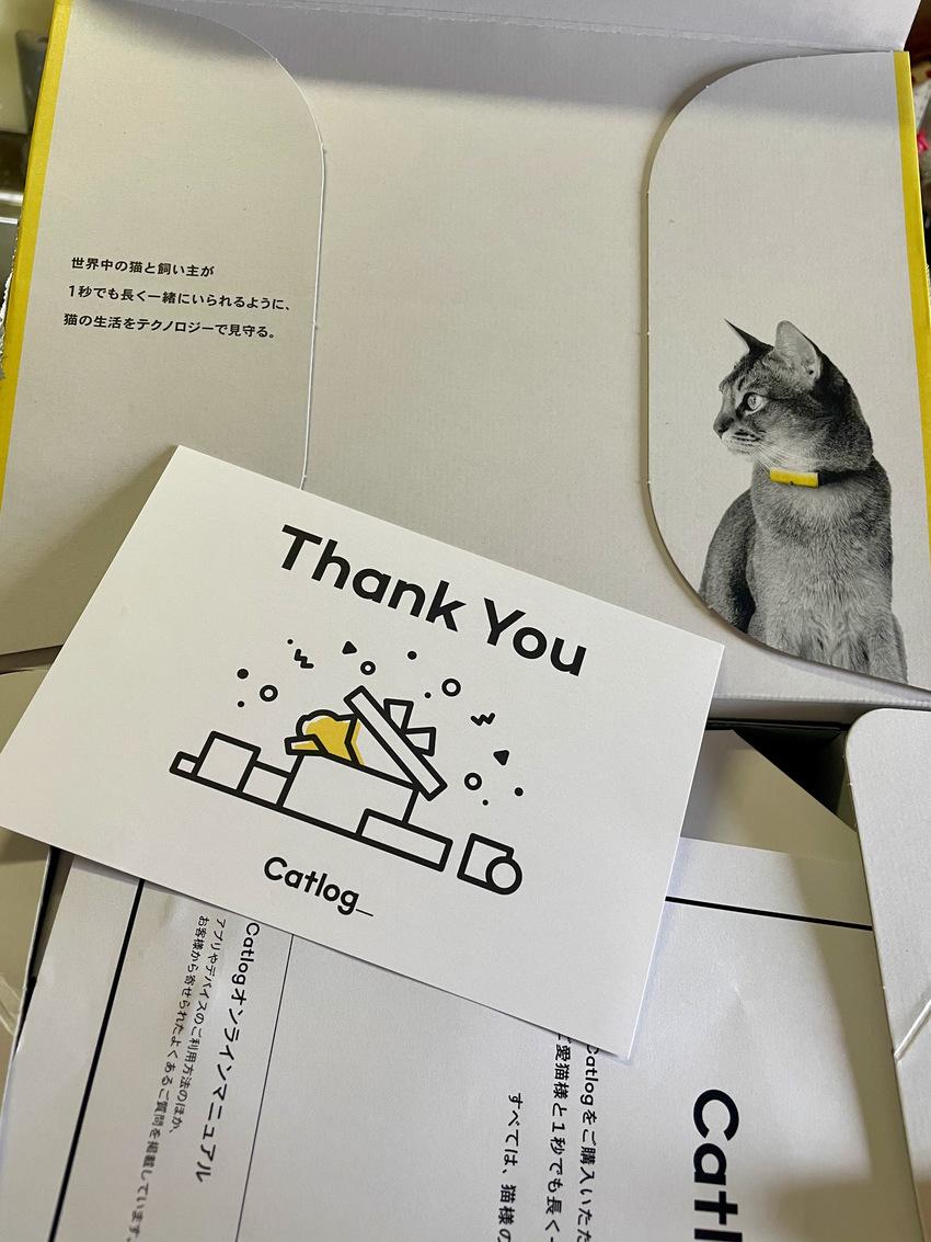 届いた時のパッケージが可愛い〜...