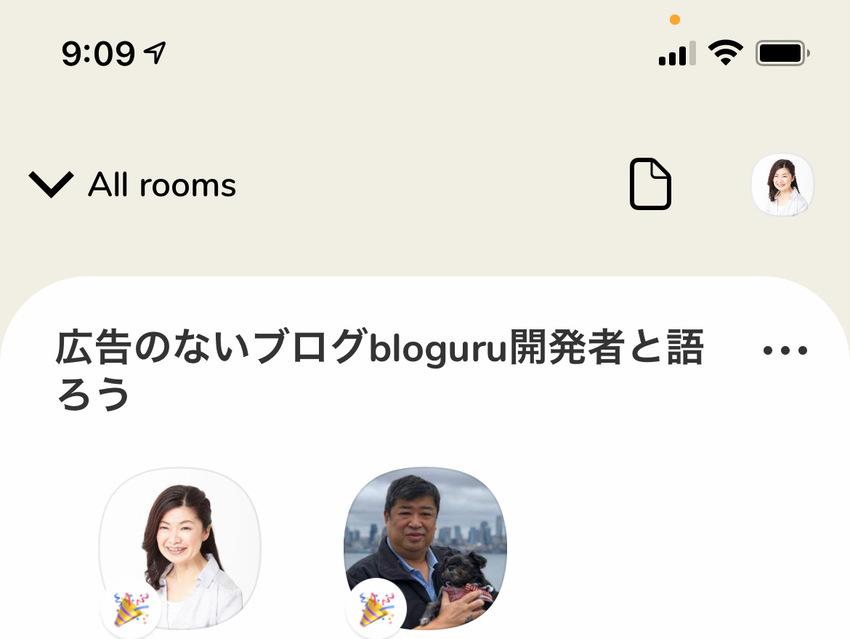 ClubhouseでBlogu...