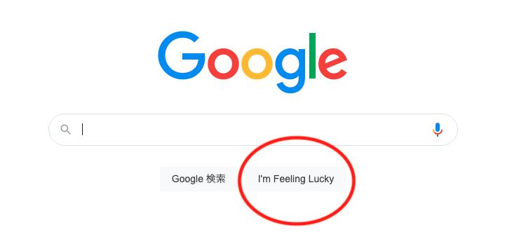 https://www.google.com/?&hl=ja