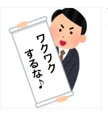 さわろぐ https://jp...