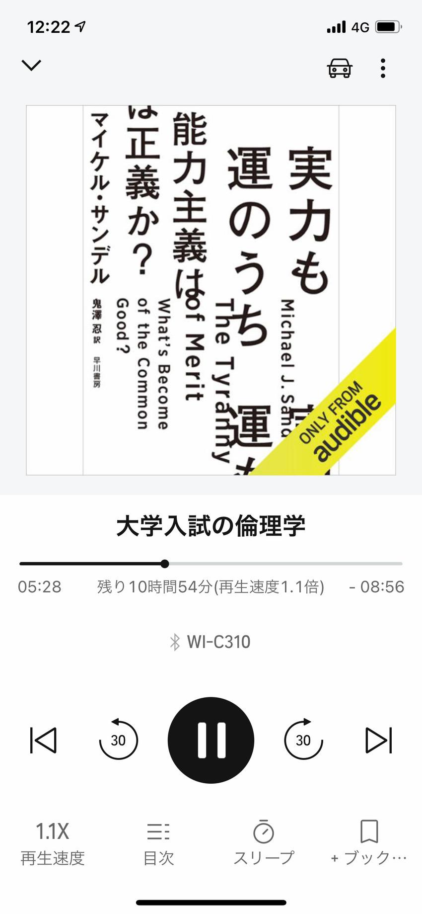 https://www.amazon.co.jp/%E5...