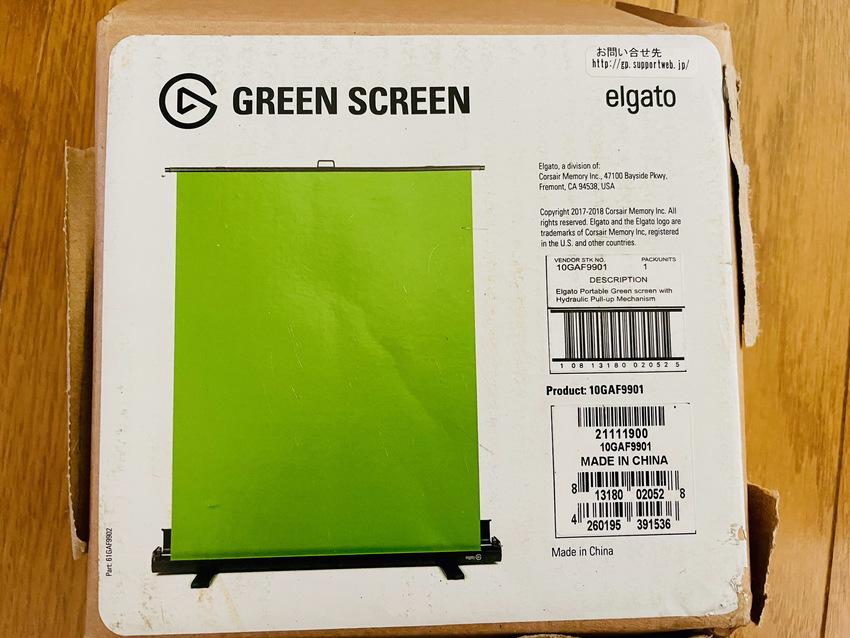 Elgato Green Sc...