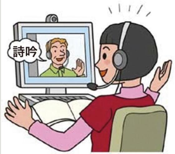▶お知らせ:無料詩吟教室