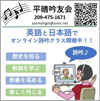 お知らせ:無料詩吟教室(5月5...