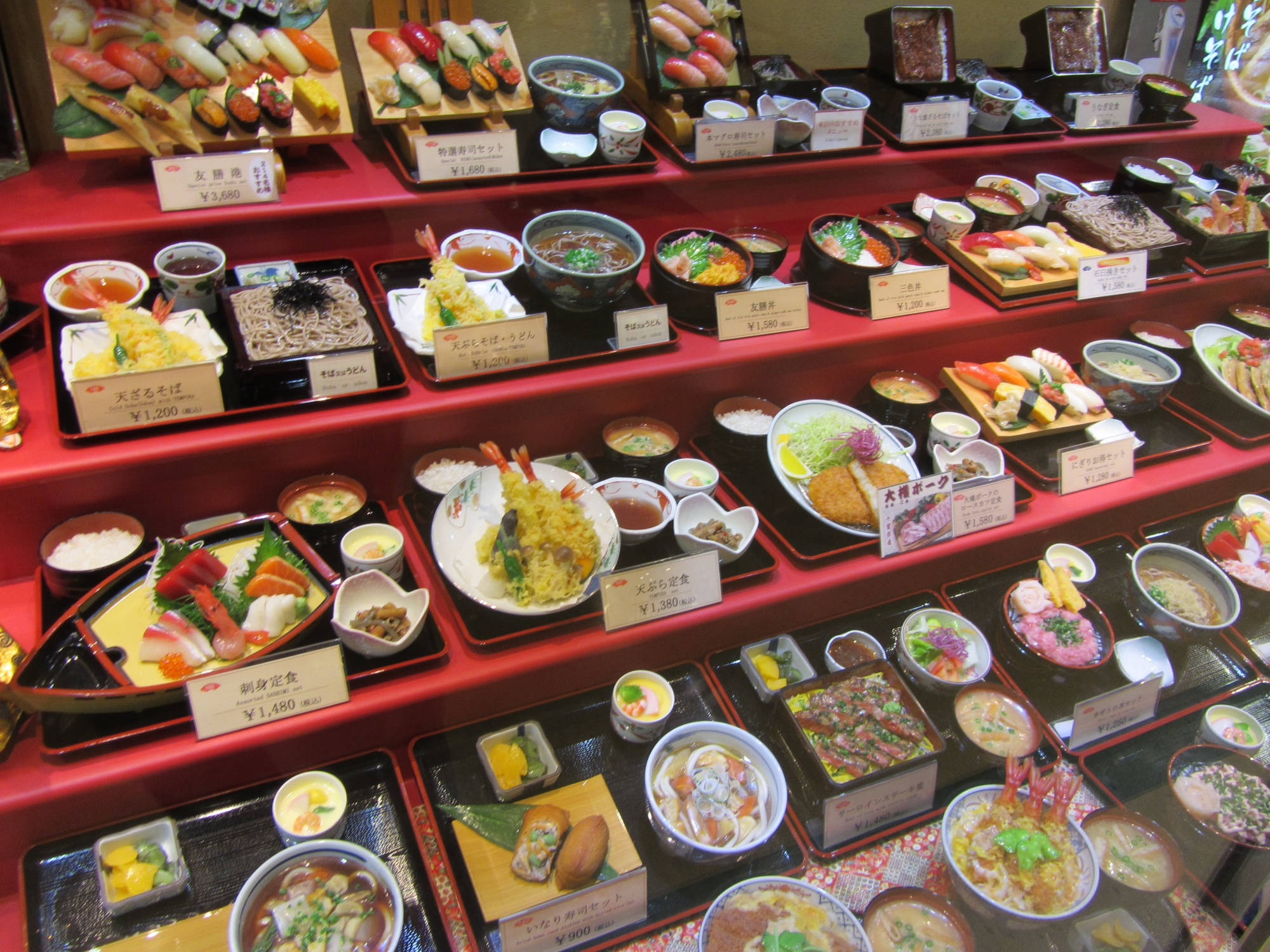 First How To Write Japanese Food In Japanese wherever
