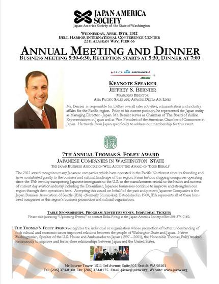 Annual Meeting and Dinner 4/18/...