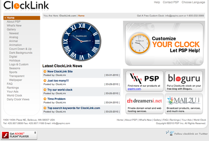 New ClockLink Site Deployed