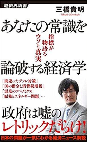 三橋さんの顔写真だけを使うのは...